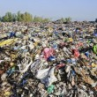 Stock Photo: Landfill