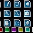 Stock Vector: Toolbar and Interface icons