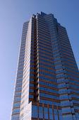 Financial Center — Stock Photo