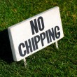 No Chipping — Stockfoto
