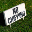 keine chipping — Stockfoto