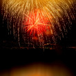 Royalty-Free Stock Photo: FireWorks 3