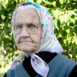 Stock Photo: Old woman