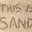 This Is Sand - Foto de Stock