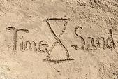 時間の砂 — ストック写真