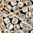 Stock Photo: Traditional Japanese food