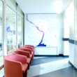Waiting room — Stockfoto #4816254