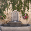 Stock Photo: Fountain 2