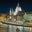 Budapest — Stock Photo #3844175