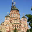 Ukrainian church. Kharkov — Stockfoto