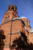 Ukrainian church — Stockfoto