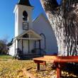 Small town church — Stock Photo