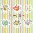 Tea time set — Stock Vector