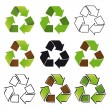 Recycle — Vector de stock #3902993