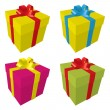 Colourful gift Boxes — Stock Vector