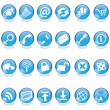 Stock Vector: Blue glass web icons
