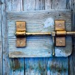 Old lock And Wood Door - Stock Photo