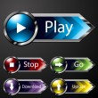 Royalty-Free Stock Vector Image: Chrome Media Menu Buttons