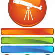 Telescope — Stock Vector #3983367