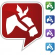 Racing Horse Icon — Stock Vector