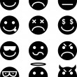 Emoticon Icon Set — Stockvectorbeeld