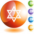 Jewish Star Icon — Stock Vector