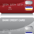 Credit Card Red Silver — Stock Vector #3983945