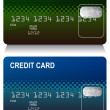 Credit Card Set — Stock Vector #3984351