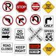 Stock Vector: Road Sign Set