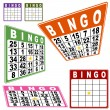 Stock Vector: BINGO Card Set