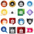 Church Icon Set — Stock Vector