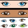 Stock Vector: Eye Shape Set
