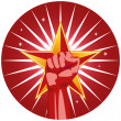Fist with Star — Stock Vector