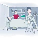 ������, ������: Hospital Visit