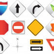 Road Navigation Icons — Stock Vector