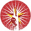 signe de la paix rouge logo — Vecteur