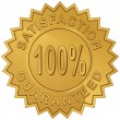 100% Satisfaction — Vector de stock #3990561