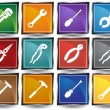 Royalty-Free Stock Vector Image: Tool Set