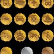 Transportation Buttons - gold seal — Vector de stock #3993946