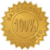 100% Satisfaction — Stock Vector