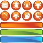 Zodiac Symbols — Stock Vector #4023778