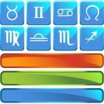 Zodiac Symbols — Stock Vector #4023854