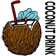 Stock Vector: Coconut Drink