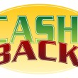 Cash Back — Stock Vector