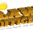 Law Offices — Imagen vectorial