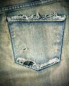 Cloth back ground — Stock Photo