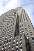 New York Sky Craper — Stock Photo