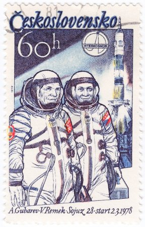 Постер, плакат: Astronauts Gubarev and Remek, холст на подрамнике