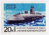 Francobollo stampato in URSS illustrato komsomol leninskii sottomarino nucleare, circa 1970