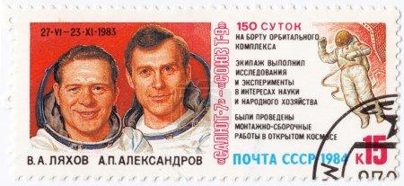 Постер, плакат: Russian astronauts Lyachov and Alexsandrov, холст на подрамнике